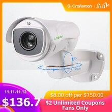 Câmera PTZ IP POE 10X H.265 4.0MP 5.0MP Outdoor 5.1 80 M P2P 55mm IR Zoom Óptico CCTV segurança À Prova D Água G. artesão