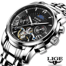 LIGE Fashoin New Mens Watches Top Brand Luxury Automatic Mechanical Tourbillon Watch Men Stainless Steel Waterproof Wrist Watch(China)