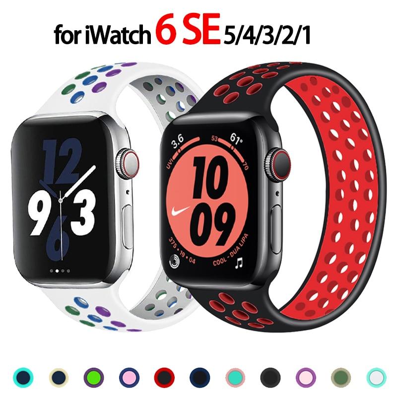 Ремешок Solo Loop для Apple Watch Band 44 мм 40 мм 38 мм 42 мм, Воздухопроницаемый Эластичный Силиконовый Браслет для iwatch Series 3 4 5 SE 6