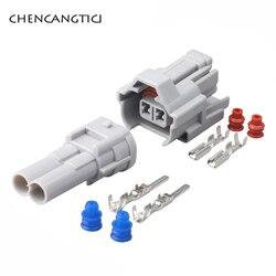 5 комплектов, 2-контактный водонепроницаемый штекер Nippon Denso, верхний слот, разъем топливного инжектора, розетка 6189-0060