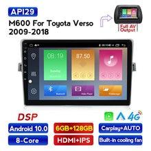 Android 10 4G RAM 64G ROM para Toyota Verso 2009, 2010, 2011-2018 coche multimedia radio rds cassette soporte wifi carplay 4G BT SWC