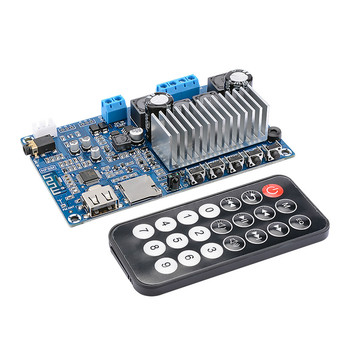 AIYIMA TPA3116 Bluetooth 5.0 Sound Amplifier Board 50Wx2 Stereo 2.0 Digital Audio Amplifiers U Disk TF Decoding Remote Control