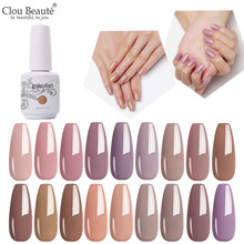 Clou Beaute Nude Serie 15ml Gel Polnischen Nail Primer UV Semi Permanent Lack Tränken Weg Nagel Gel Basis Top mantel Gel Nagellack