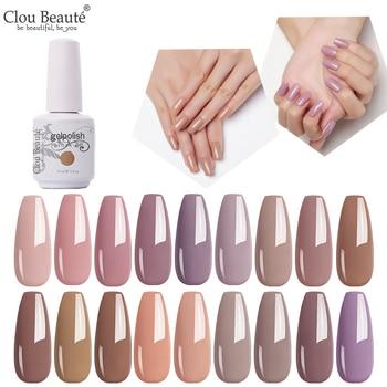 Clou Beaute Nude Series 15ml Gel Polish Nail Primer UV Semi Permanent Varnish Soak Off Nail Gel Base Top Coat Gel Nail Polish