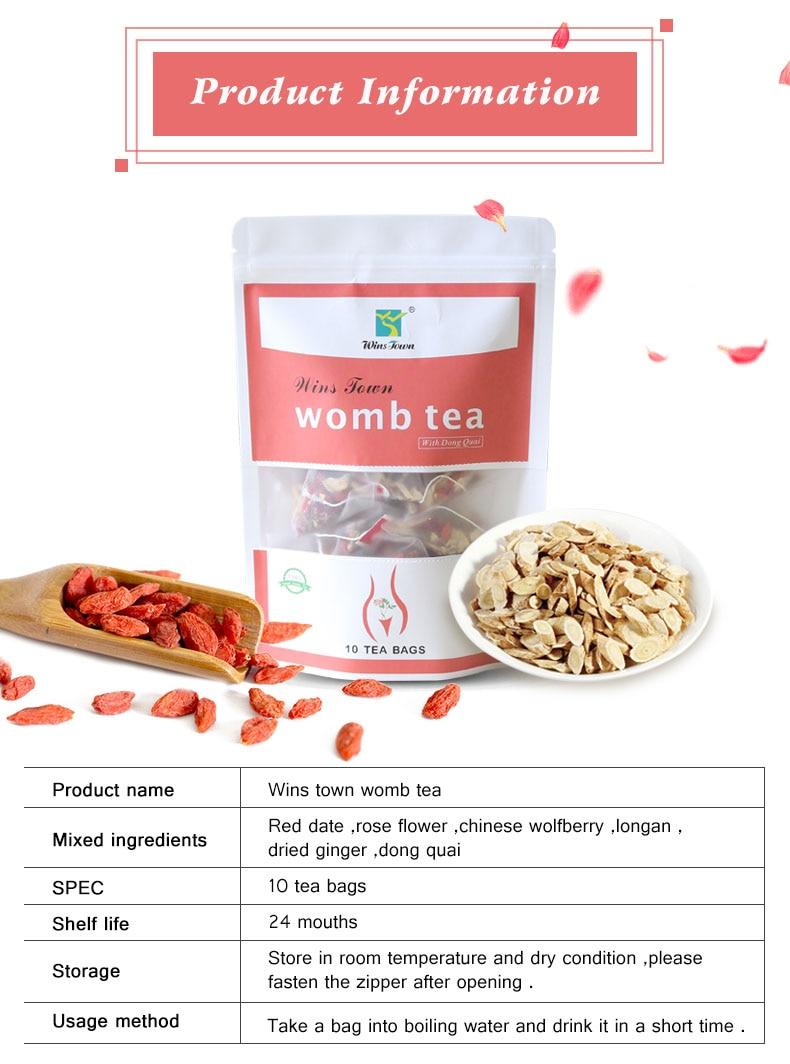 详-暖宫茶womb tea (4)