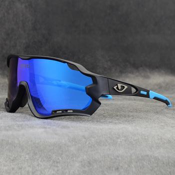 2020 Giro nowe okulary rowerowe MTB okulary rowerowe okulary sportowe okulary przeciwsłoneczne Bicicleta Cilismo Lentes kolarstwo okulary sportowe tanie i dobre opinie UV400 Sunglasses Giro Cycling Glasses 100 mtb Road-Bike Speed MULTI Poliwęglan Unisex Octan Lentes Gafas Occhiali Signora Ciclismo