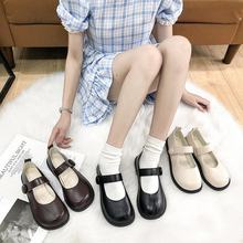 Sweet Female Small Leather Shoes 2020 Autumn New Mary Jane Shoes Women's Japanese Flat Heels Retro Platform Shoes Ladies Shoes(China)