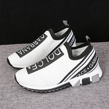 Vulcanized Shoes for Men Brand Designer Unisex Casual Shoes Men Slip On Walking Sneakers Men Trainers Breathable Chaussure Homme
