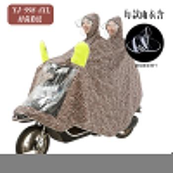 Travel Scooter Nylon Raincoat Women Adult Bike Overall Raincoat Survival Lightweight Regenjacke Plastic Rain Poncho 60YY
