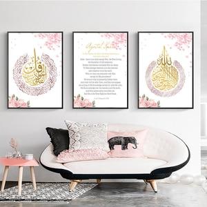 Image 4 - Arte de pared islámico moderno imágenes musulmanas fondo de flores lienzo pinturas carteles impresiones imágenes para sala de estar decoración del hogar