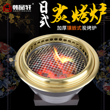 Japanese commercial exhaust charcoal roaster stove round BBQ grill roaster barbecue carbon inlaid smokeless oven charbroiler stainless steel bbq grill gas barbecue roaster gas infrared grill commercial household bbq gas oven smokeless gas oven ye102