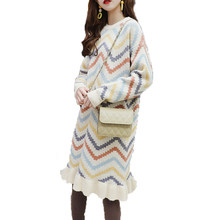 Autumn Winter Pregnancy Warm Knitted Dress Maternity Long Sweaters Dress Clothes for Pregnant Women M190(China)
