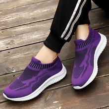 Gym Shoes Sneakers Purple Women Tenis Feminino Mesh Summer Spring Classic Breathable