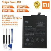 https://ae01.alicdn.com/kf/H1f8431e054144cab8a95e78ec3162748P/샤오-미-오리지널-BN40-배터리-Xiaomi-Redmi-4-Pro-3G-에디션-BM50-Mi-Max-2-BM3D.jpg