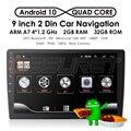 Автомобильный мультимедийный плеер, универсальная магнитола на Android, с 9