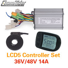 36V 250W 48V 350W Controller Lcd LCD5 Display Meter Pas Set E-Bike Conversie Kit dual Mode Hall Sensor En Hal Sensorless