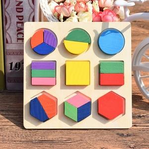 Image 2 - Holz geometrische klassifizierung mathematik Montessori puzzle vorschule spiel kleinkind lernen pädagogisches spielzeug für kinder