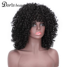 Doris Beauty Synthetic Short Wig Afro Kinky Curly Wig with Bangs 14inches for Women Black Brown Blonde Cosplay Wig(China)