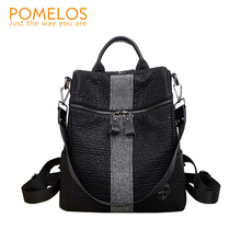 POMELOS women backpack new fashion rhinestone decoration school vintage travel backpacks for teenagers girls