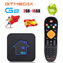 IPTV Subscription Code IPTV Sweden Arabic Germany France Belgium Spain Italy Turkey IPTV with IPTV Box For Android 7.1 TV Box G2(China)
