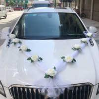 Rosa branca flor artificial para o casamento decoração do carro de noiva decorações + maçaneta da porta fitas de seda flor