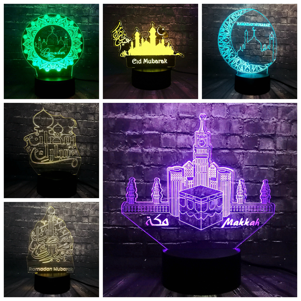 Religious Makkah Night Light 3D Cartoon LED Table Lamp For Ramadan Eid Mubarak Decor Holiday Mood Lava Kids Friend Gift Toy