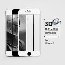 Aplique a cobertura completa da membrana endurecida do iphone da borda macia de 3 d da membrana de vidro temperado iphone6splus película protetora