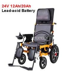 Z wysokim oparciem rozkładane elektryczny dla osób poruszających się na wózkach inwalidzkich ze stopu aluminium ze stopu aluminium 10 km/20 km w podeszłym wieku starszych osób niepełnosprawnych skuter dla niepełnosprawnych akumulator kwasowo oł...