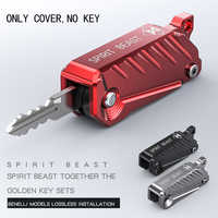 Motorcycle Key Cover for Benelli TNT 125 300 600 25 150 Leoncino Bn302 BN600 BJ150 BJ250 BJ300 BJ600 BJ125 Trk502 Trk 502 302