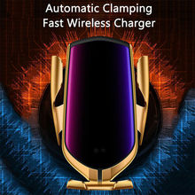 Automatic Clamping Wireless Car Charger Mount Infrared Sensor QI Induction Charging Holder For iPhone X XS Max Samsung xiaomi 9