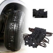 1 шт. Автомобильная шиномонтажная цепь, грязевые аксессуары для путешествий, запасная часть, прочный, для внедорожника, колеса грузовика, аварийный ремень, спасенный, зимний, противоскользящий, лед