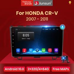 Junsun V1 2G+32G Android 10.0 4G Car Radio Multimedia Player Navi GPS 2 Din For Honda CRV CR-V 3 2006 2007 2008 2009 2010 2011