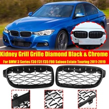 2pcs Diamond Style Front Kidney Grill Grille  For BMW 3 Series F30 F31 F35 F80 Saloon Estate  2011-2019