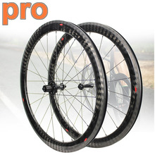 Elite Pro Series 700c Carbon Bicycle Wheel YAn R10 HUB 30/38/47/50/60mm 12K Twill Tubular Clincher Tubeless Road Bike Wheelset rs c50 bicycle wheel 700c 12k full carbon racing road bike wheels 50mm depth tubular clincher carbon bicycle rim wheels wheelset