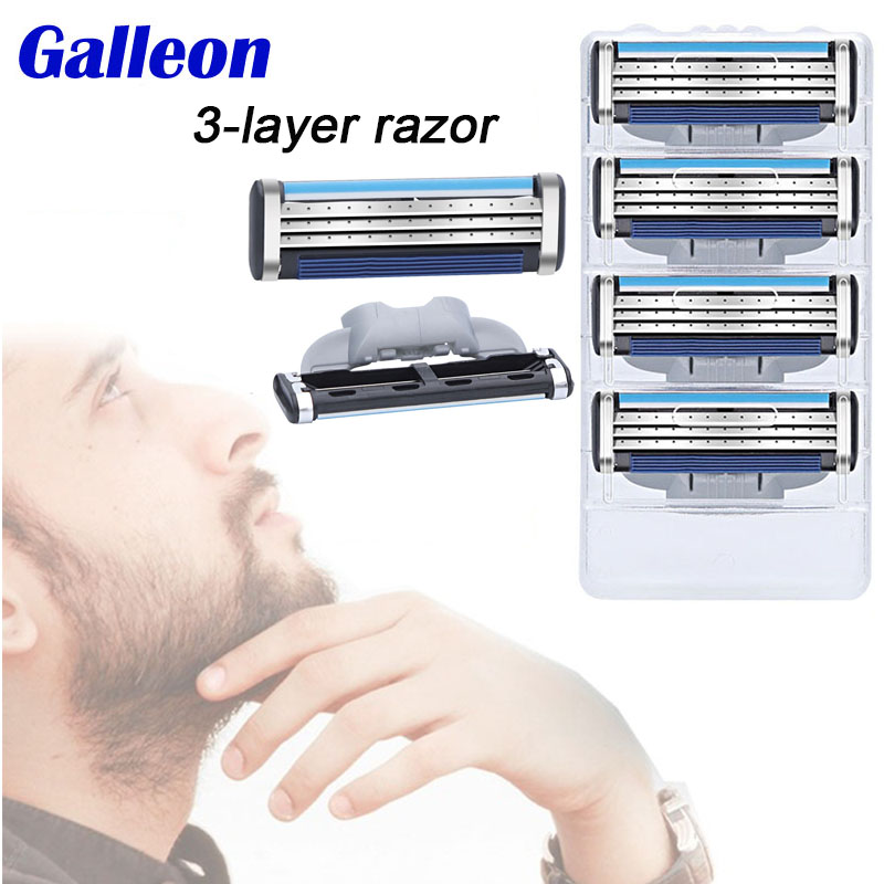 4 / 8pcs / 12pcs Men's Shaving Blades 3 Layer Facial Manual Men's Household Replacement Shaving Blades, Compatible With Gillette