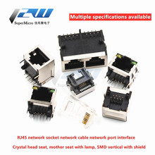 5pcs/lot RJ45 network socket network cable network port interface crystal head base 8P8C vertical with shielding copper shell