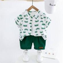 Hylkidhuose/комплекты одежды для маленьких мальчиков; Летняя