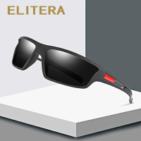 ELITERA Design Men Polarized Outdoor Sports Sunglasses Male Goggles Glasses For Fishing UV400 Protection