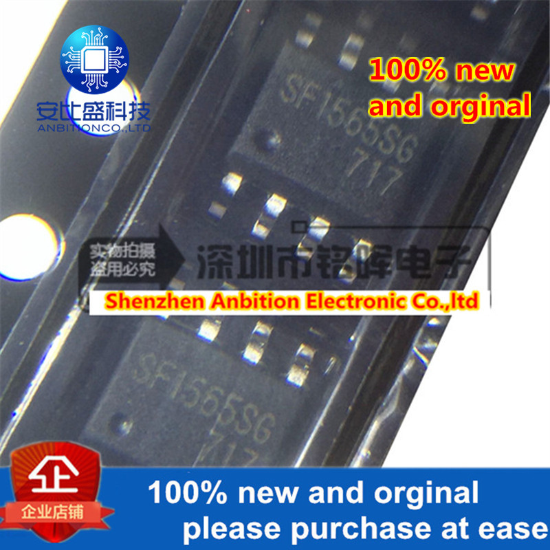 20pcs 100% New And Orginal SF1565SG SOP8 In Stock