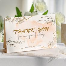 4 sztuk przezroczyste koperta + brązujący kartka z życzeniami kolorowy wzór kwiatowy prezent wesele kartka z wiadomością biurowe 03255 tanie tanio noverty 13 6*9 6CM Other Prezent koperty