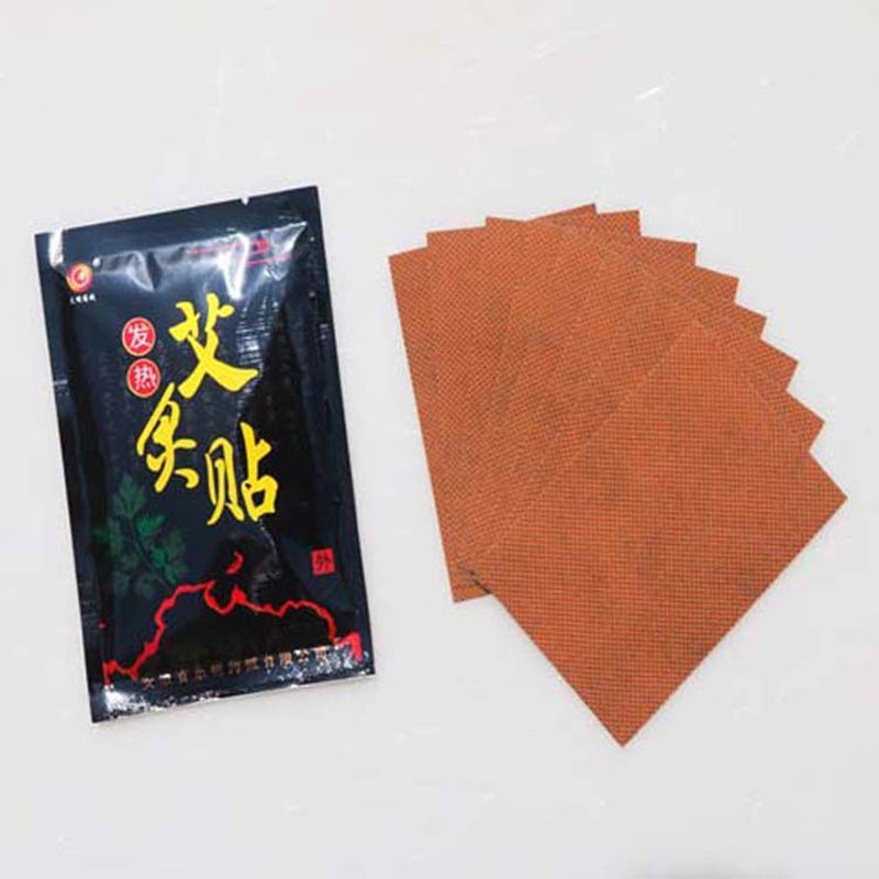 8 Pieces / Box (5 Boxes) Fever Wormwood Cream Black Plaster Painkiller Chinese Medicine Relieve Joint Pain image
