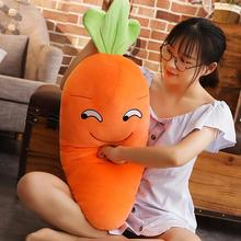 Carrot Decompression Pillow Plush Toy Sleeping Pillow Cushion Doll Super Softer