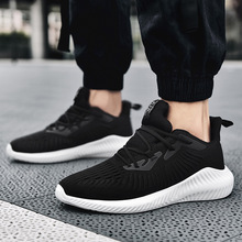 mijia autumn New style Rubber shoes Sneakers jacquard breathable casual wear non-slip running lightweight cushioning