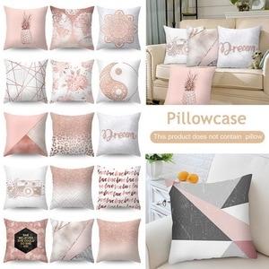 Pillow Case Rose Gold Geometri