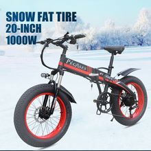 Модернизированный складной электрический велосипед 20 дюймовый