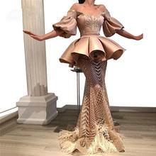 Платья для выпускного вечера 2020 элегантные вечерние платья