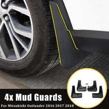 Автомобильные Брызговики передние и задние брызговики крылья авто аксессуары для Mitsubishi Outlander