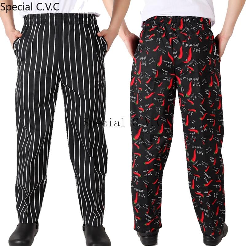 Cooker Chef Pants Hotel Waiter Workwear Restaurant Chef Elastic Waist Trousers Women Men Zebra Pants Kitchen Uniform