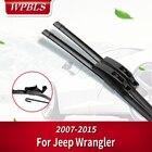 WPBLS Wiper Blades f...