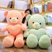 130cm Giant America Teddy Bear with heart Plush Toys Super Soft Bear Popular Birthday & Valentine's Gifts For Girls Kid's Toy
